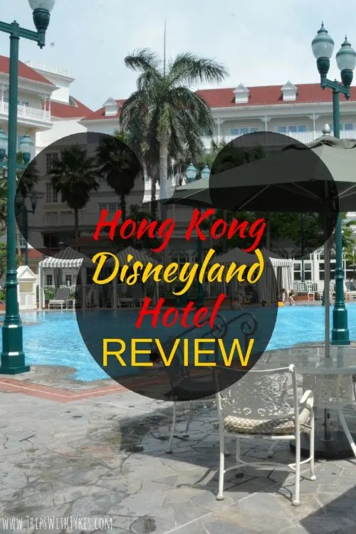 Hong Kong Disneyland Hotel Review