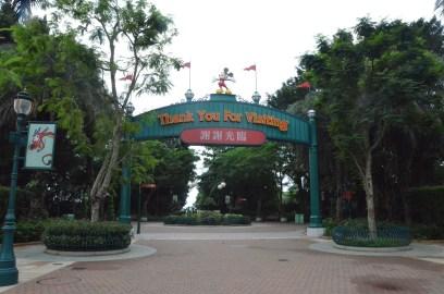 Hong Kong Disneyland Exit