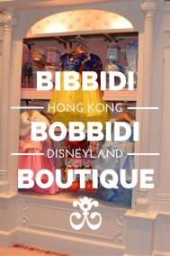 Hong Kong Disneyland Bibbidi Bobbidi Boutique