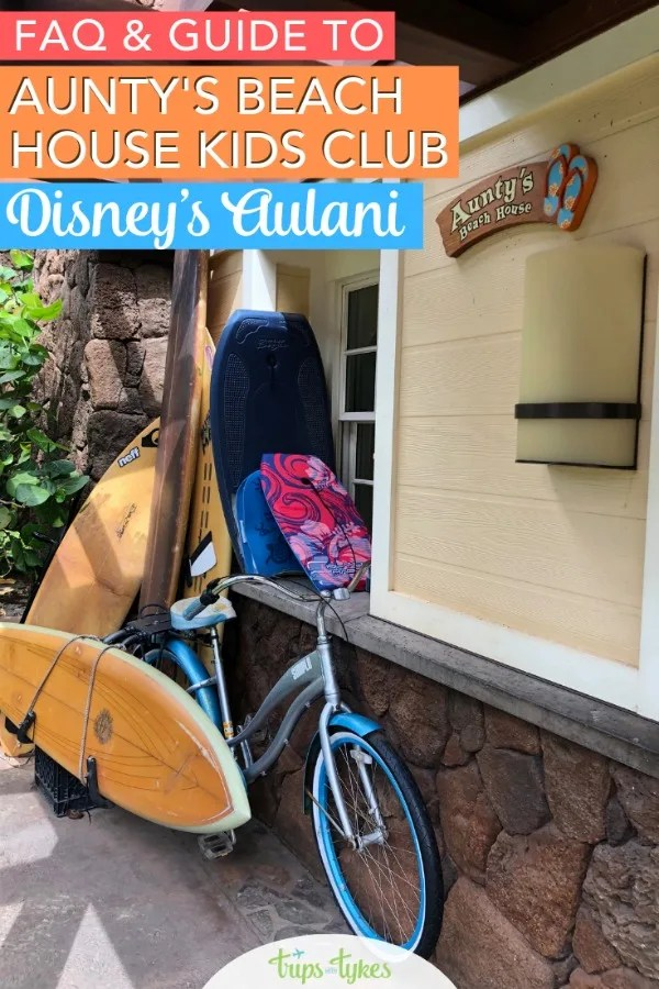 The kids club, Aunty's Beach House, at Disney's Aulani Resort in Hawaii is one of the best amenities of an Aulani vacation (and it's free!). Get all your Aunty's questions answered with plenty of insider tips. #disneyaulani #aulani