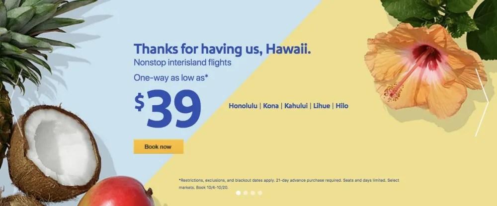 Southwest Hawaii Interisland Fare Sale