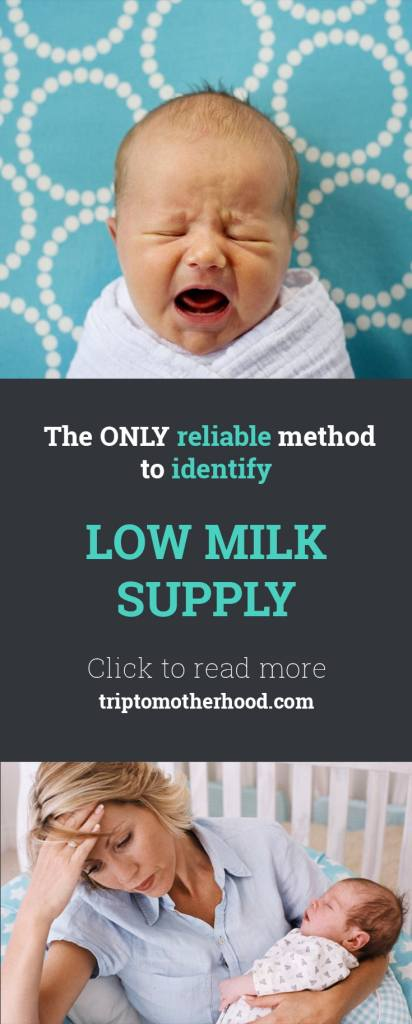 Low milk supply. How to increase breast milk production and identify low milk supply. Breastfeeding tips for nursing moms. How to survive first month of breastfeeding a newborn