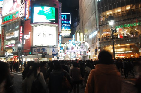 Prime time in Shibuya