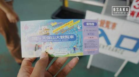 osaka-tempozan-ferris-wheel-ticket