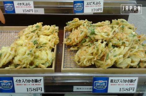 japan-supermarket-bakwan-goreng