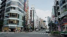 Central business district, Kobe.