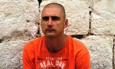Roman Antonia Baršića nominiran za 'Kiklopa'