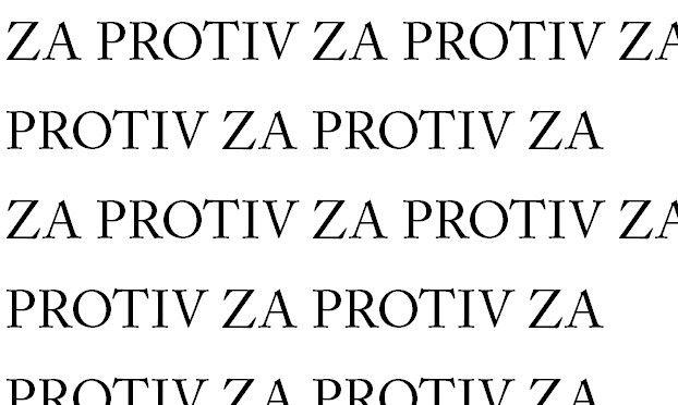 za_protiv_za_protiv