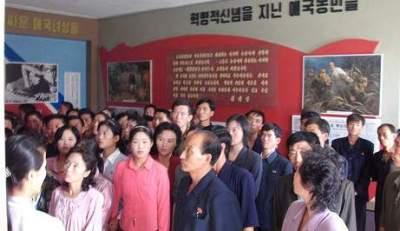 Sjevernokorejci u jednom antiameričkoim muzeju (izvor: Wikipedia)