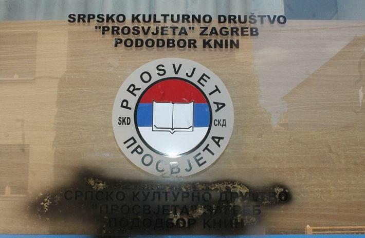 SDK Prosvjeta Knin - Dragoljub Čupković (Foto H. Pavić) (4)