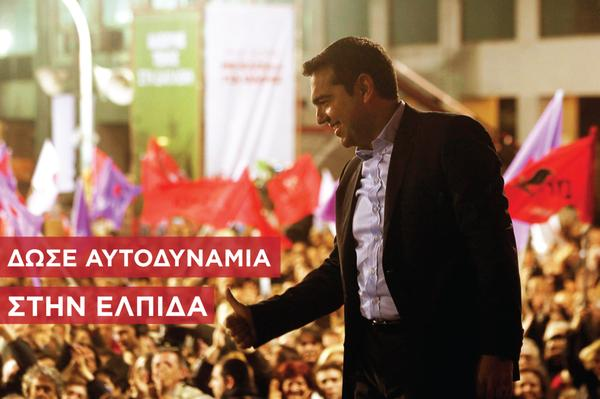 Grčka - pobjeda Syrize na izborima (2)