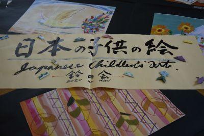 Iznenađenje u Uredu MDF-a: Iz Japana stiglo osam velikih panoa na poklon Šibeniku