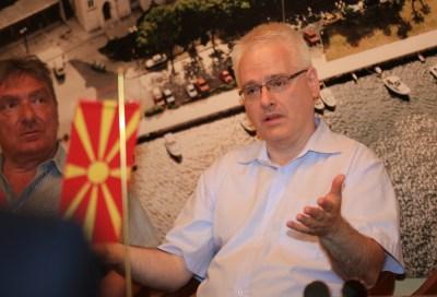 Ivo Josipović (Foto: Tris/H. Pavić)
