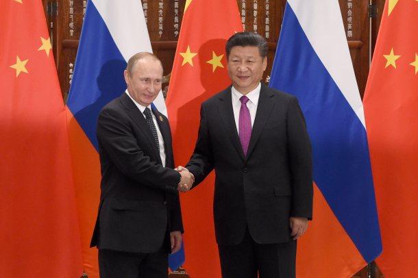 China G20 Hangzhou Summit 2016