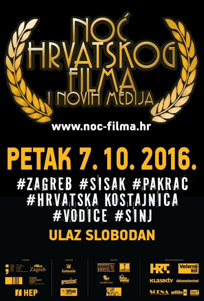 noc-hrvatskog-filma-plakat
