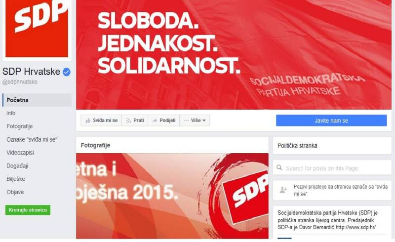 Aktualna SDP-ova čestitka (foto printscreen Facebook)