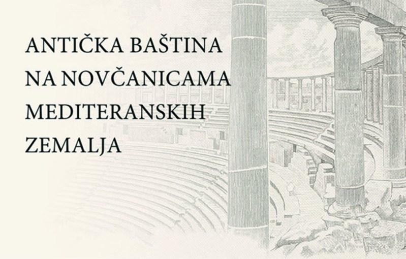 NP Krka i NSK predstavljaju knjigu: Antička baština na novčanicama mediteranskih zemalja