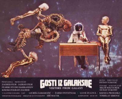 Povijest hrvatske filmske glazbe: Vinilno izdanje soundtracka filma Gosti iz galaksije