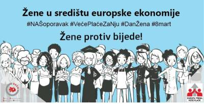 Protestna akcija sindikata povodom Dana žena: Žene trebaju veće plaće i kvalitetna radna mjesta!