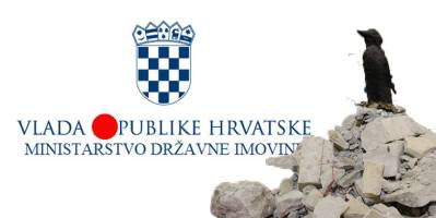Performans: Građevinska šuta ispred Ministarstva državne imovine