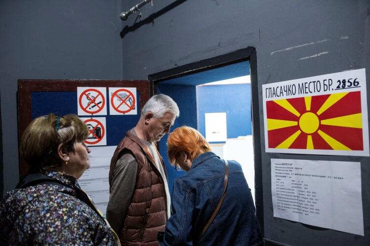 Referendum u Makedoniji - foto: MKD.mk