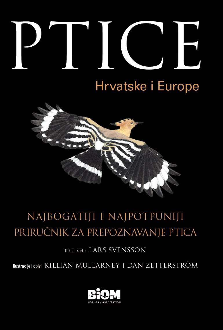 Ptice Hrvatske i Europe: Knjiga koja leti i cvrkuće