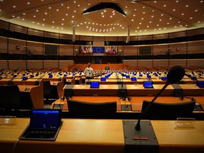 Ovdje će se malo sjediti i primati velika plaća (foto TRIS/G. Šimac)