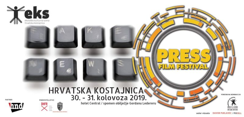 Hrvatska Kostajnica: 5. PRESS film festival