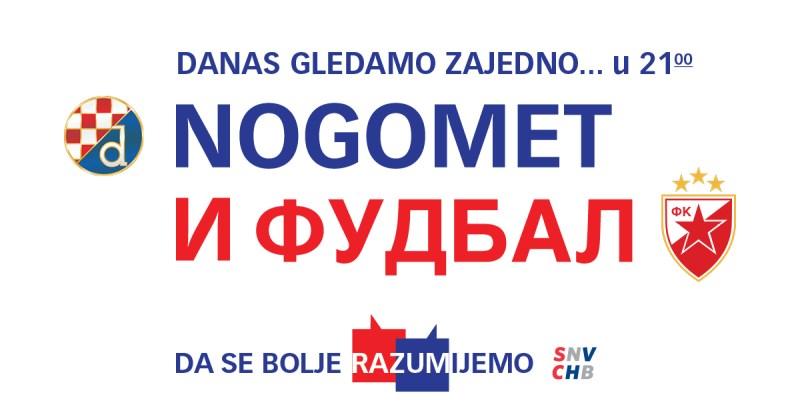 Da se bolje razumijemo: Srpsko narodno vijeće na ćirilici i latinici poziva na zajedničko gledanje utakmica Dinama i Crvene Zvezde