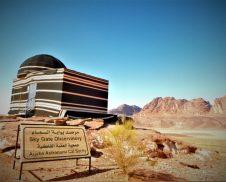 Opservatorij usred 'ničega' (foto TRIS/G. ŠIMAC)