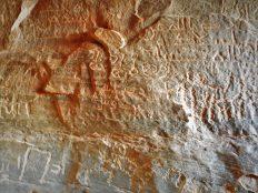 Petroglifi... urezotine u kamenu (foto TRIS/G. ŠIMAC)