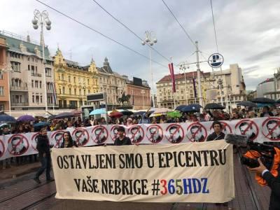 Prosvjed (foto Facebook/Maja Sever)