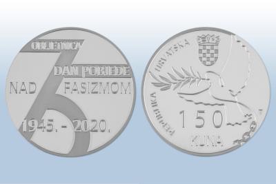 Antifašistička kovanica od 150 kuna, obje strane (foto HNB)