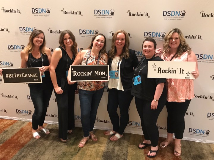 {dsdn rockin mom's retreat 2018}