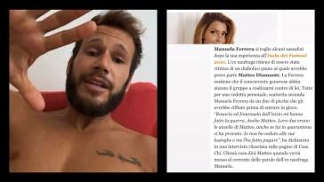 Matteo Diamante risponde alle insinuazioni di Manuela Ferrara #isoladeifamosi