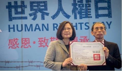 https://i1.wp.com/trithucvn.net/wp-content/uploads/2017/12/taiwannhanquyen.jpg