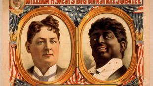 """An advertisement for ""William H. West's"" minstrel show, courtesy of Library of Congress."""