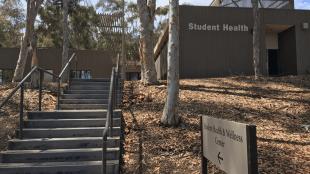 UCSD Student Health and Wellness Center. Ella Chen / The Triton