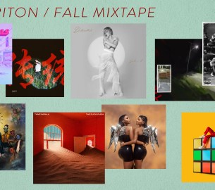 Collage of the Triton's Fall 2020 album recommendations.