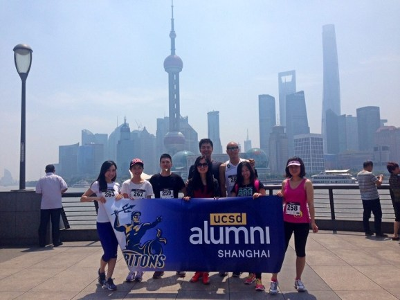 From Shanghai (pictured here) to around the globe, Tritons worldwide ran the remote Triton 5K in support of student scholarships.