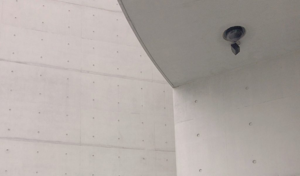 outdoor cctv camera installed in shaded area
