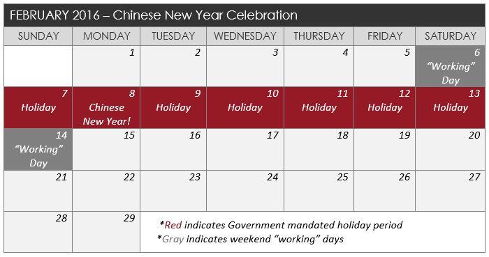 2016 chinese new year calendar - Chinese New Year 2016 Calendar