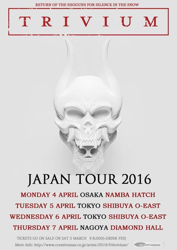 #TriviumJapan2016