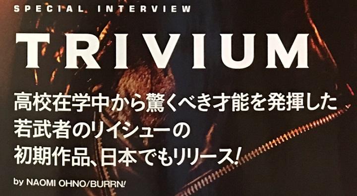 BURRN! 2月号にマシューのインタビュー掲載