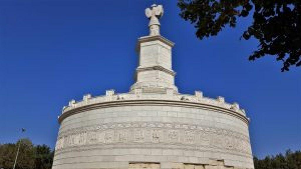 Complexul muzeal Tropaeum Traiani -Adamclisi