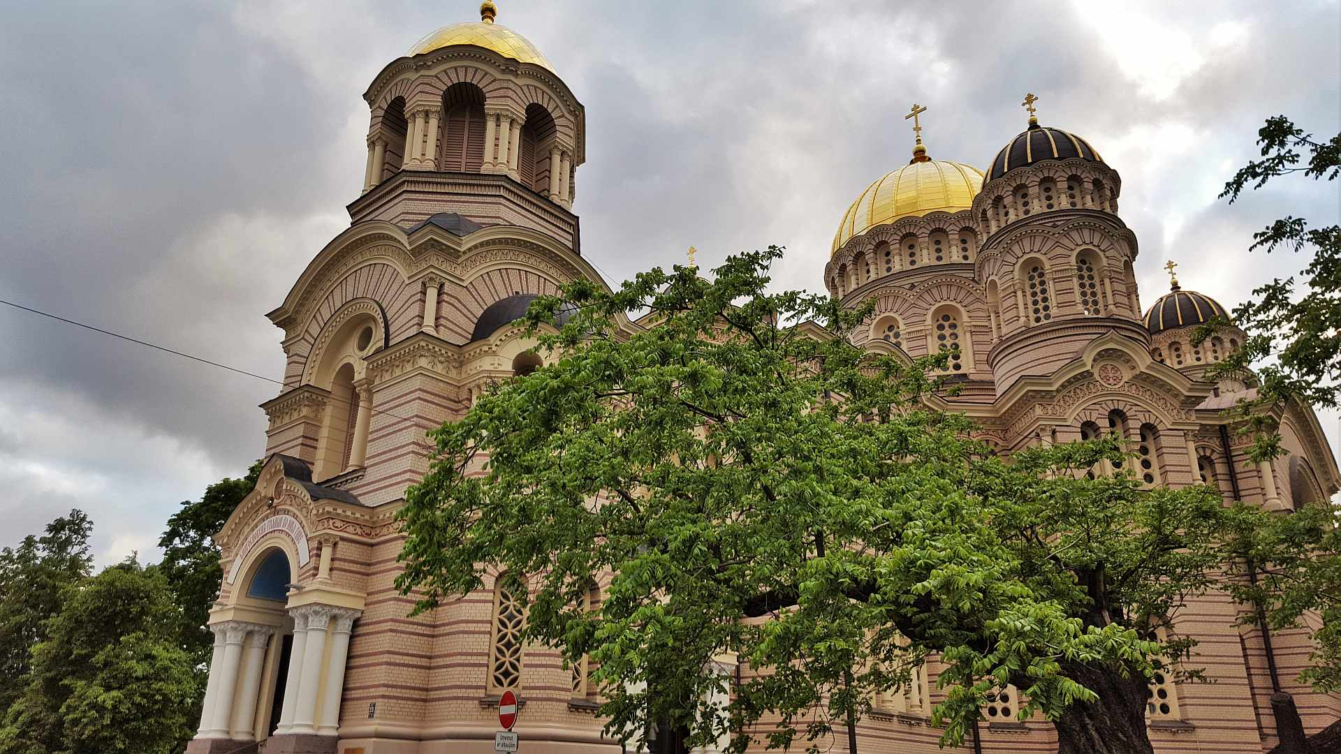 Nativity Cathedral Riga - trivo.ro