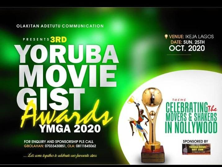 Yoruba Movie Gist Awards To Hold In October 25th