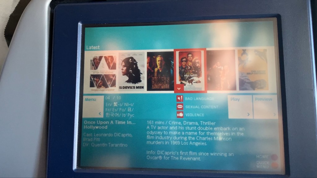 klm seatback screen for inflight entertainment