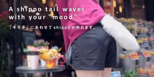 The Newest Japanese Fashion Trend: Mood-Sensing Cat Tails