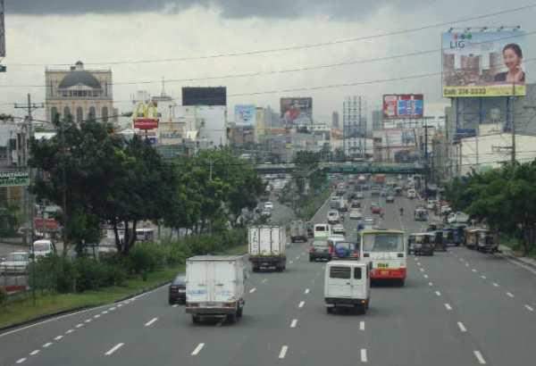 Quezon Avenue, Quezon City